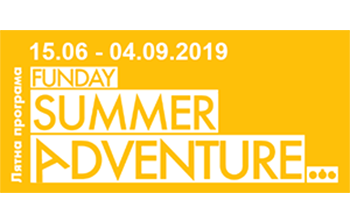 Funday Summer Adventure