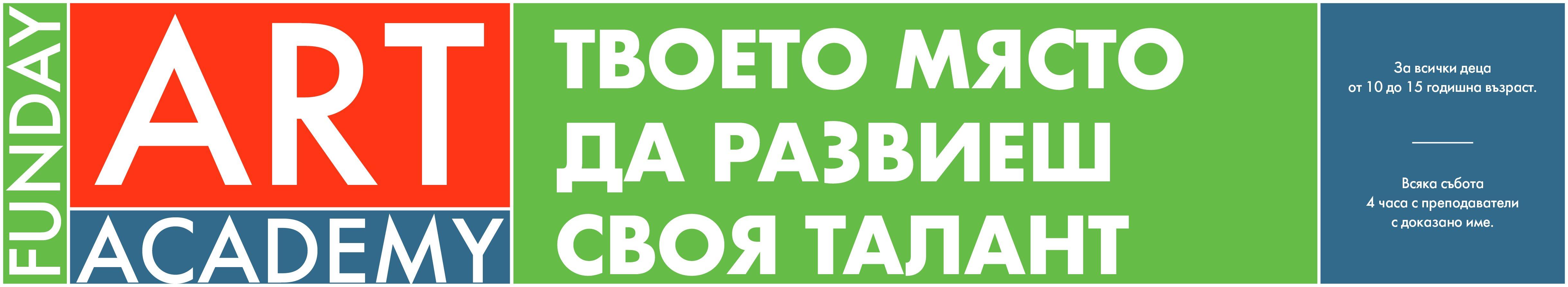 Art academy banner