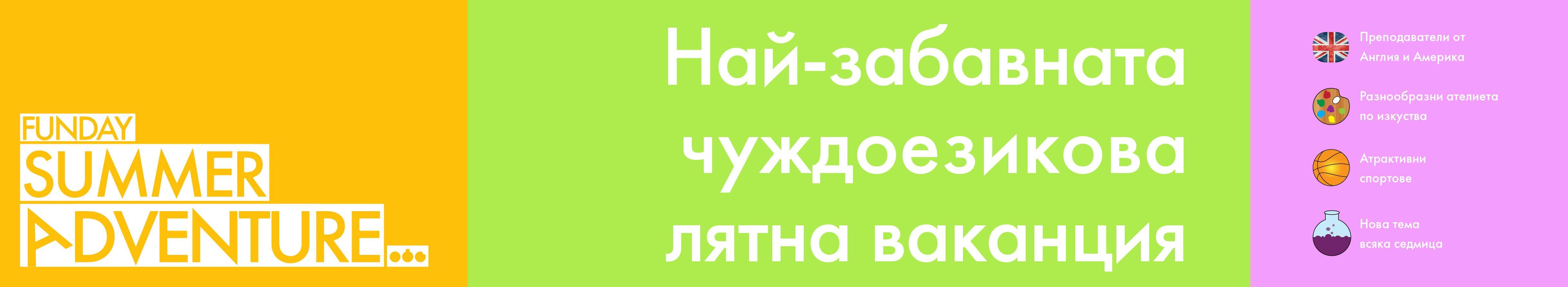 FSA banner