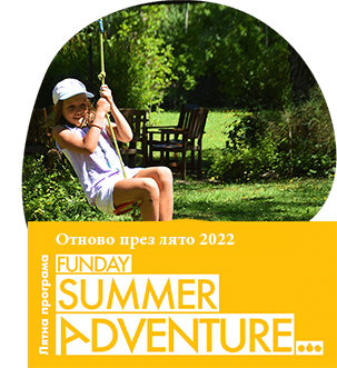 Funday Summer adventure